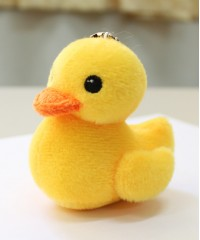 Small Yellow Duck 056