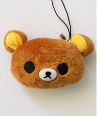 Small Brown Rillakuma 060